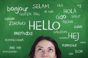 تعلم لغة و اتق شر الاقوام