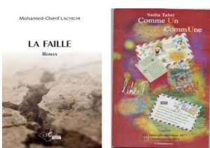 Prix littéraire « Fetkann » 2019 : Les Algériens Mohamed-Chérif Lachichi et Sadia Tabti sélectionnés