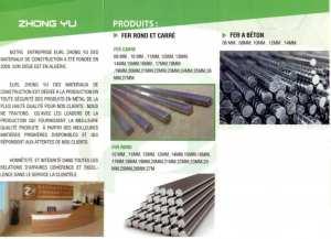 Vente des Matériaux de Construction