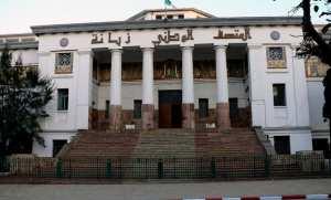 Journée mondiale de la langue arabe : l'art de la calligraphie maghrébine mise en exergue au musée Ahmed Zabana d'Oran