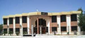 M'sila : Musée El-Moudjahid