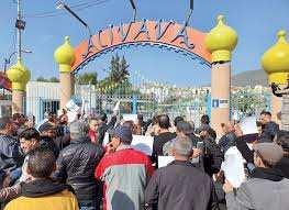 Parc de loisirs de la ville de Béjaïa: Les protestataires ne lâchent pas prise
