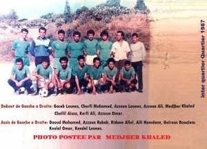 Match Inter Quartier en 1987