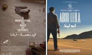 Les films algériens Abou Leila de Amin Sidi Boumediène et A Mansourah, tu nous as séparés de Dorothée-Myriam Kellou concourent à la session inaugurale du festival international du film d'Amman qui se tient du 23 au 31 août à la capitale jordanienne, selon les organisateurs.