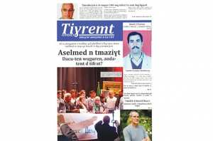 « TiƔremt », premier quotidien en langue amazighe