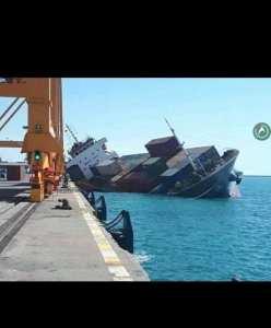 L'#assurance_transport_maritime