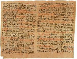 """EGYPTE: ON A RETROUVÉ UN CHAPITRE 17 DU FAMEUX """"LIVRE DES MORTS"""""""