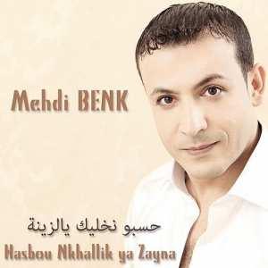 Mehdi Benk : Un artiste au service des valeurs humaines