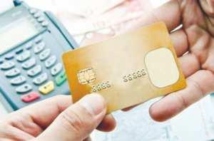 Les commerçants appelés à généraliser le E-paiement dans leurs transactions