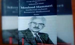 Parution de l'ouvrage collectif Mouloud Mammeri: intellectuel enchanté, romancier désillusionné