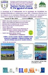 Espérance Sportive Amalou Wilaya de béjaia