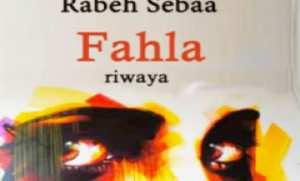 Béchar : Fahla, 1er roman en arabe dialectal, de Rabah Sebaa