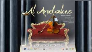 Festival international de musique andalouse: Cinq soirées pour une édition virtuelle