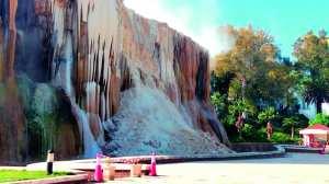 Guelma - Dossier. Effondrement à la cascade de Hammam Debagh: Les organismes et les directions concernés mobilisés