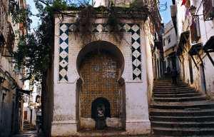 Visitez La Casbah d'Alger depuis chez vous