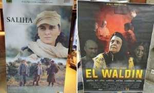 Avant-première du long métrage Saliha et du court métrage El waldin