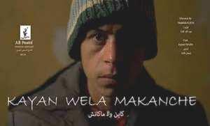 Le film algérien Kayen Ouela Ma Kanech un prix au Festival cinématographique de Bahreïn