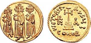 L'Afrique byzantine