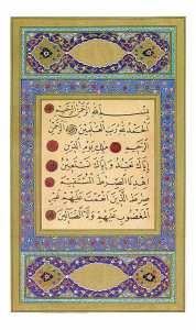 Une approche historico-critique de l'islam des origines