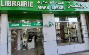 Une nouvelle librairie ouvre ses portes à Annaba