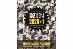 PREMIÈRE BIENNALE DE DESIGN (DZIGN 2020 1) Un partenariat inédit entre l'Algérie et la France