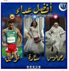 Achour El Acher 3 : La course de Dahmanus enflamme les réseaux sociaux