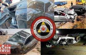 Algérie - Accidents de la route: 9 morts et 157 blessés durant ces dernières 24h