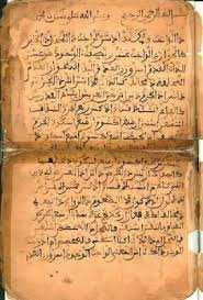 SUR LA TRADUCTION EN LANGUE BERBÈRE DE LA `AQIDA AS-SUGHRA D'AS-SANUSI (1426-1490)