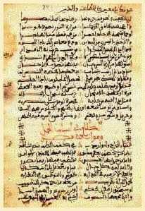 Qui est Cheikh El Mouhoub Ulahbib