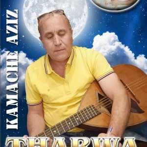 Sortie inédite d'un CD du Maître Kamache Aziz :Quand un notaire compose avec la tristesse !