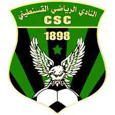 Constantine (Football) - Le CSC devrait y recevoir le MCO: Le stade Benabdelmalek réceptionné aujourd'hui