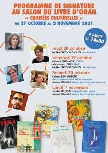 Il aura lieu au Centre d'Art El-Yasmine Premier Salon du livre indépendant à Oran