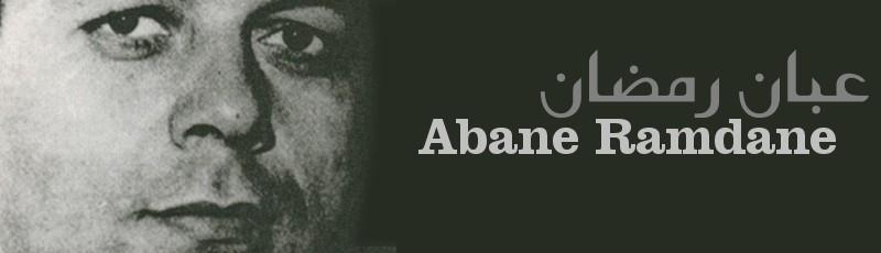 Tizi-Ouzou - Abane Ramdane
