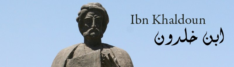 Béchar - Abderrahmane Ibn Khaldoun