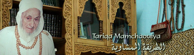 تيسمسيلت - Tariqa Chadeliya Derquaouia Mamchaouia
