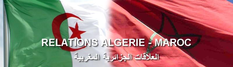 الوادي - Algérie-Maroc
