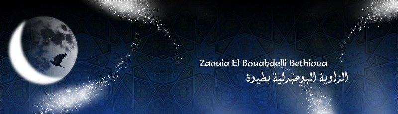 Oran - Zaouia Bouabdelli Bethioua