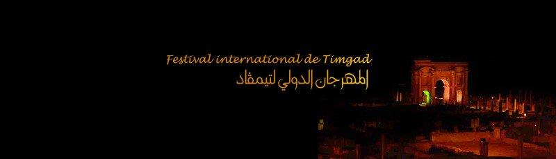 Batna - Festival international de Timgad