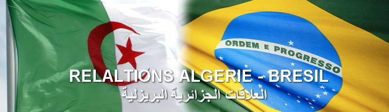 تيبازة - Algérie-Brésil