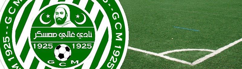 معسكر - GCM : Ghali Club de Mascara
