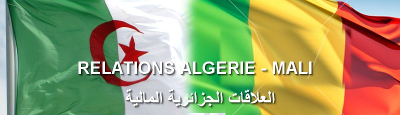 Sidi-Belabbès - Algérie-Mali