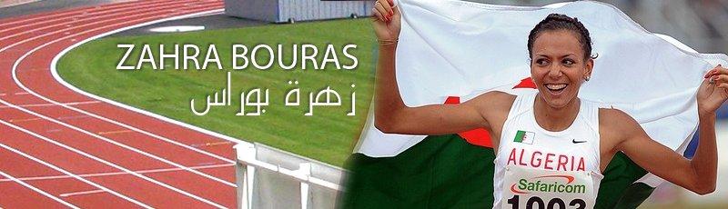 Rachid Bouras Université Mouloud