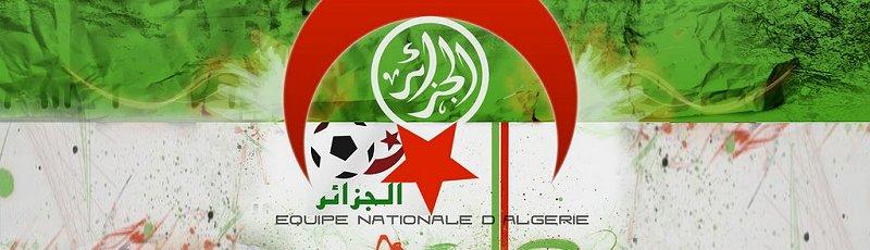 El-Oued - L'équipe Nationale