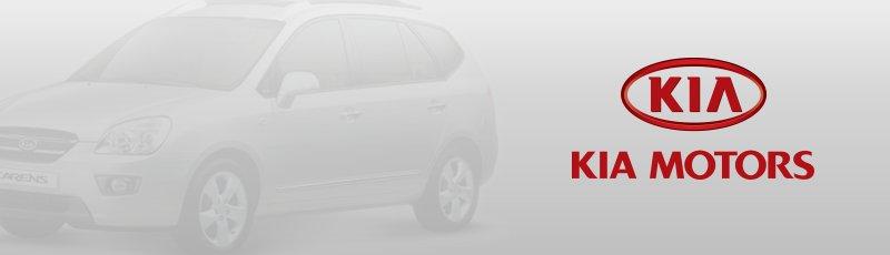 مستغانم - KIA Motors Algérie
