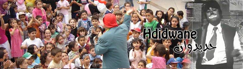 Oran - Mohamed Yikach dit HDIDWANE