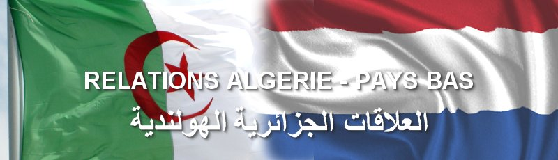 Algérie - Algérie-Pays Bas