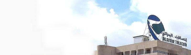الطارف - Mobilis, Actel, Algérie Télécom