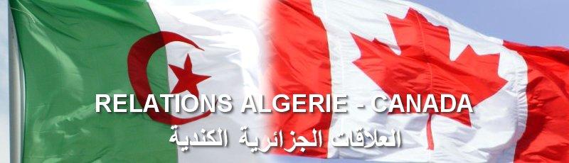 El-Oued - Algérie-Canada
