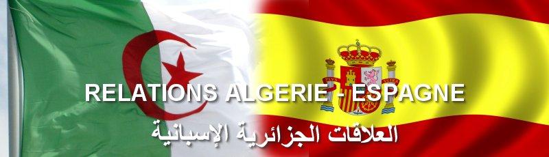 المسيلة - Algérie-Espagne