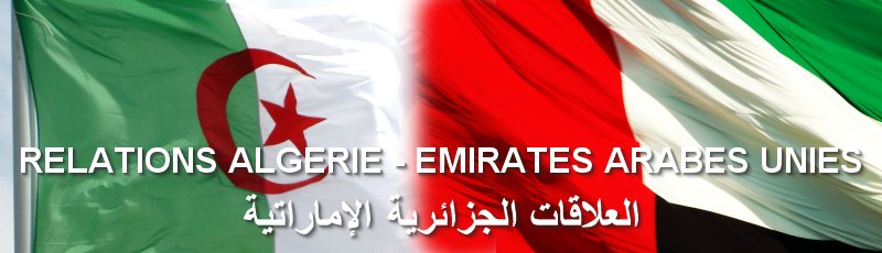 سعيدة - Algérie-Emirates Arabes Unies